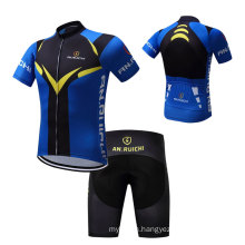 JB Outdoor Anti UV Breathable Sweat Absorbing Men's Cycling Jersey Set