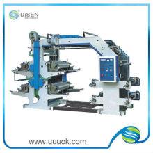 precio de máquina de impresión en offset de 4 colores