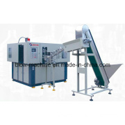 2 Cavity Automatic Blowing Mould Machine for 5L Bottle with CE
