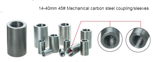 carbon steel coupling (8)