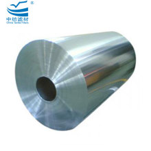 Aluminum Foil Air Filter Material Wholesale