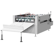 ZXLZ-1200A Automatic Paper Separating machine