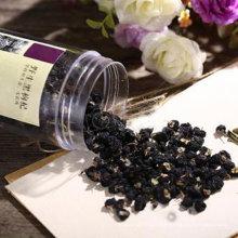 High Purity Chinese Wild Black Wolfberry