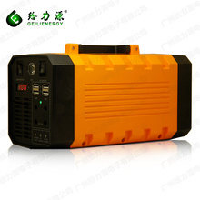 High Capacity 50/60Hz 288wh 500AD portble 12v 26ah li-ion ups battery