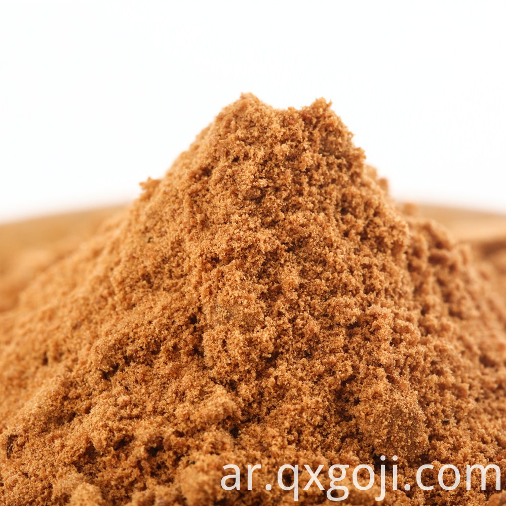Goji Polysaccharide for Hot Sale