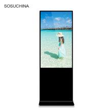 module d'écran wifi 3G commercial