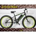 Велосипеды частей/жира велосипед рама и вилка/Fat E-велосипед кадр