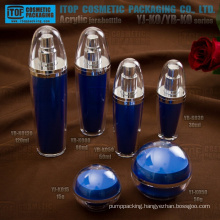 Hot-selling the most eye-catching innovative recyclable interesting ball shape acrylic plastic cosmetic container