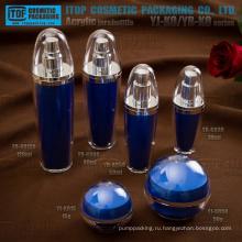 Хот продажи наиболее привлекательным инновационные переработке интересные мяч формы акриловые пластиковые косметический контейнер