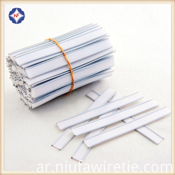 Plastic Double Core Nose Wire