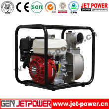 2inch 3inch 4inch Agriculture Gasoline Engine Water Pump