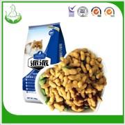 Natural pet cat food pet food store cat food companies