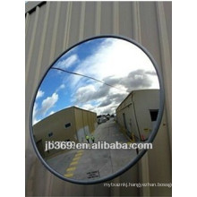 Anti-theft outdoor/indoor convex mirror for warehouse/shop/parking