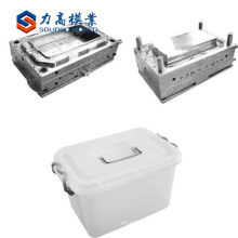 plastic rice container