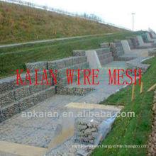hot sale!!!!! anping KAIAN gabion wire mesh