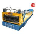 Double Layer Roof Panel Machine (Yx25-840&YX15-900)