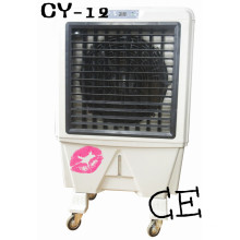 Axial Portable Air Cooler 300W (CY-12)