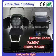 CE Rohs Fcc 7x20w rgb zoom theater led flood light 200w