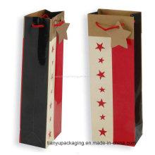 Новый продукт Популярные Высокое качество Twist Kraft бумаги вина сумка