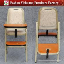 Безопасный детский стул с подлокотниками (YC-H007-11)