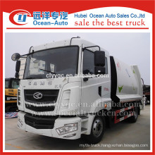 CAMC compression garbage truck