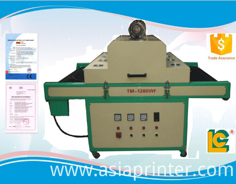 uv curing machine (1)