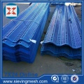 Dust Suppression & Wind Proofing Mesh
