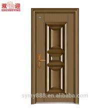 Американский главная конструкция двери стальные входные двери повышенной безопасности бронзового порошка покрашенная покрынная поверхность