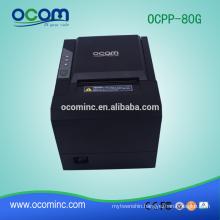 Desktop 80mm thermal paper roll receipt printing machine