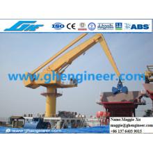Ciment Plant Hydraulic E Crane