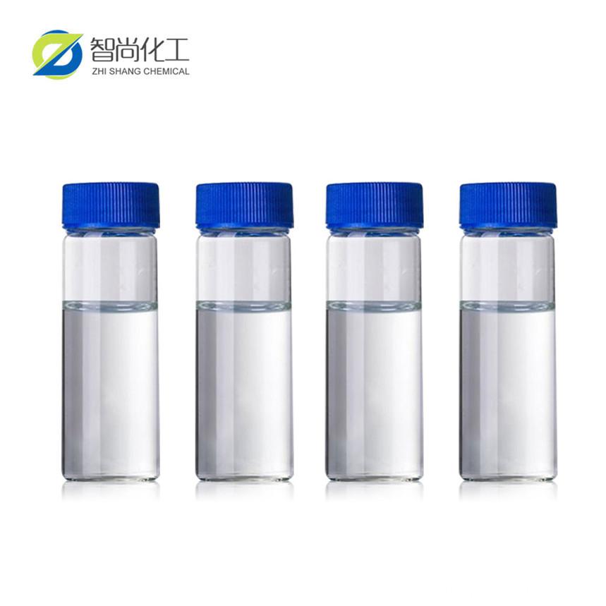 Chemical Industry Dimethoxymethylphenylsilane Cas 3027 21 2