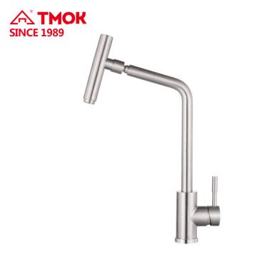 Robinet hygiénique de nouvelle conception de haute qualité Fournisseurs lavabo de bassin de robinets de bassin de lavage de visage