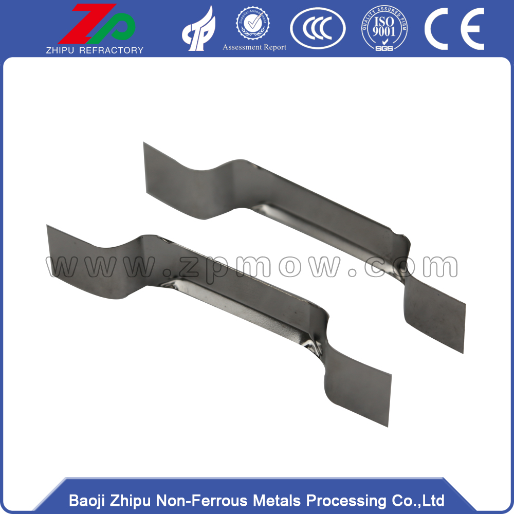 Folding tungsten boat for vacuum coating