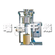 Negative pressure pneumatic conveying system wholesalers