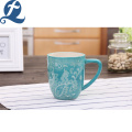 Fashion Promotional Art Color Printing Ceramic Sublimation Mug With D-Handle
