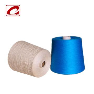 90% mercerized merino wool 10% cashmere wool yarn
