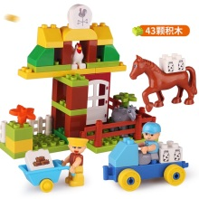 Early Learning Center Building Blocks Toys