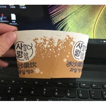 O costume imprimiu a luva / fã descartáveis dos copos de papel para o café quente para 8oz / 12oz / 16oz / 20oz / 22oz