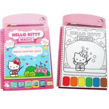 enfants dessin couleur moi salut kitty magie aquarelle livre
