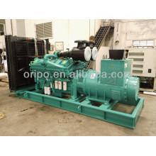 Foshan diesel generating set with 300kw(375kva) Cummins engine