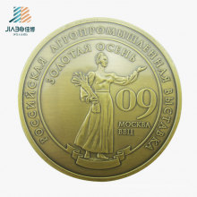 2016 New Design Antique Bronze Metal Souvenir Coin for Promotion