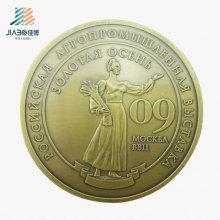 2016 New Design Antique Bronze Metal Souvenir Coin for Promotion