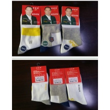 Wholesales  Cotton Concise Design Socks