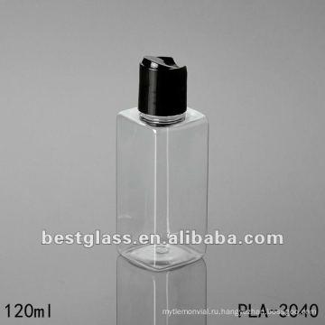 120мл ПЭТ красивые ясные пластичные бутылки лосьона может сделать OEM