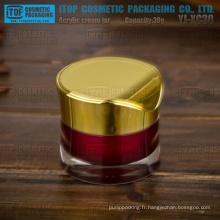 YJ-XC50 50g parfait style moderne attrayant round pot esthétique élégante taille mince