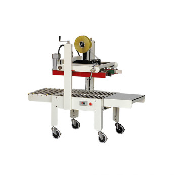 Higher Quality Carton Sealer (AS123)