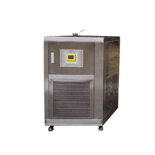Newly High And Low Temperature Control Temperature System