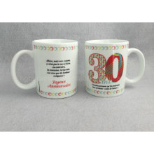 Tasse en porcelaine de 11 oz, tasse promotionnelle en porcelaine