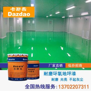 Self - leveling shock resistant waterborne epoxy resin