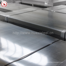 Tube Used Cold Rolled Steel Sheet with Custom Width